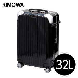 リモワ RIMOWA リンボ LIMBO キャビンマルチホイール 32L ブラック スーツケース 881.52.50.4|kilat