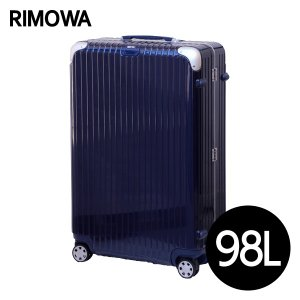 RIMOWA リモワ リンボ 98L ナイトブルー LIMBO スーツケース 881.77.21.4|kilat