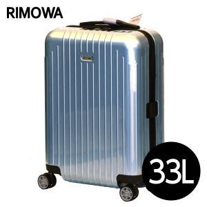 リモワ RIMOWA サルサ エアー 33L アイスブルー SALSA AIR ウルトラライトキャビンマルチホイール スーツケース 820.52.78.4 kilat