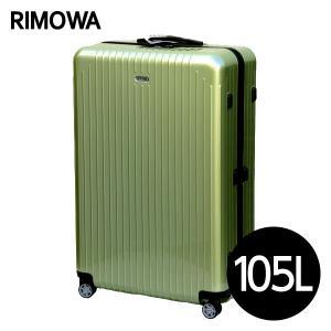 リモワ RIMOWA サルサ エアー 105L ライムグリーン SALSA AIR マルチホイール スーツケース 820.77.36.4 kilat