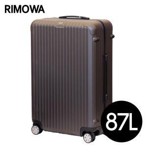 RIMOWA リモワ サルサ 87L マットブロンズ SALSA 810.73.38.4|kilat