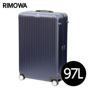 RIMOWA リモワ サルサ 97L マットブルー SALSA 810.77.39.4|kilat