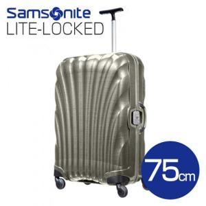 サムソナイト ライトロックト スーツケース 75cm メタリ...