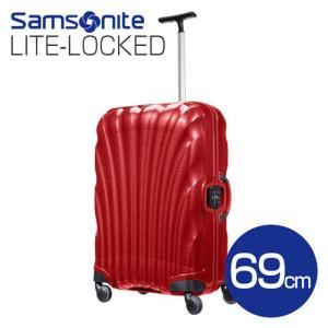 サムソナイト ライトロックト Lite-Locked レッド...