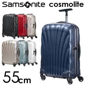 サムソナイト コスモライト 3.0 スピナー 55cm Samsonite Cosmolite 3....