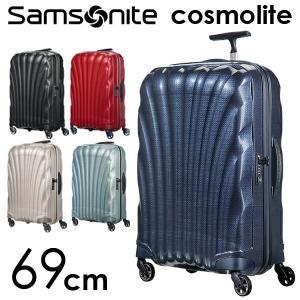 サムソナイト コスモライト 3.0 スピナー 69cm Samsonite Cosmolite 3....