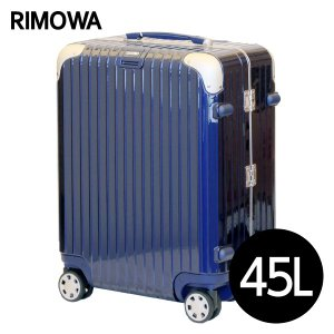 リモワ RIMOWA リンボ 49L ナイトブルー LIMBO マルチホイール スーツケース 881.56.21.4