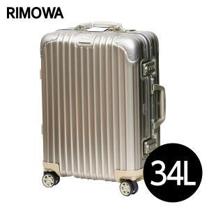 リモワ RIMOWA トパーズ チタニウム 34L TOPAS TITANIUM キャビン マルチホイール スーツケース 923.53.03.4 kilat