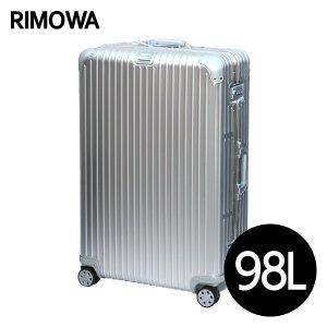 リモワ RIMOWA トパーズ 98L シルバー TOPAS マルチホイール スーツケース 923.77.00.4