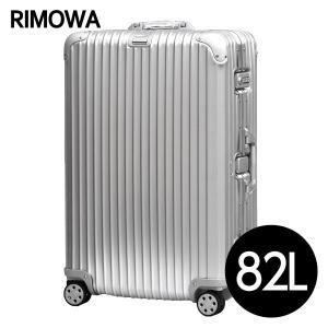 リモワ RIMOWA トパーズ 82L シルバー TOPAS マルチホイール スーツケース 923.70.00.4|kilat
