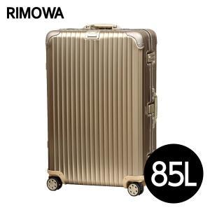 リモワ RIMOWA トパーズ チタニウム 85L TOPAS TITANIUM マルチホイール スーツケース 923.73.03.4|kilat