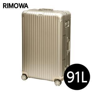 リモワ RIMOWA トパーズ チタニウム 91L TOPAS TITANIUM マルチホイール スーツケース 924.73.03.4|kilat