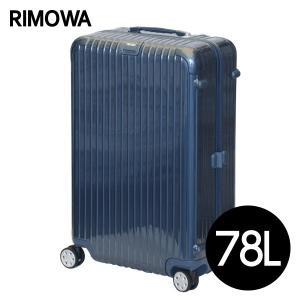 リモワ RIMOWA サルサ デラックス 78L ヨッティングブルー SALSA DELUXE スーツケース 830.70.12.4|kilat