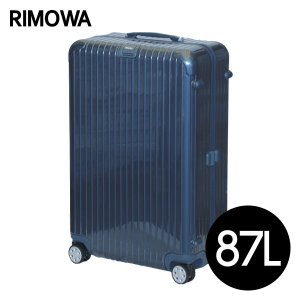 リモワ RIMOWA サルサ デラックス 87L ヨッティングブルー SALSA DELUXE スーツケース 830.73.12.4|kilat