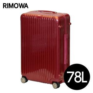 リモワ RIMOWA サルサ デラックス 78L オリエンタルレッド SALSA DELUXE スーツケース 830.70.53.4|kilat