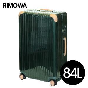 リモワ RIMOWA ボサノバ 84L ジェットグリーン/ベージュ BOSSA NOVA スーツケース 870.73.41.4|kilat