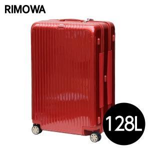 リモワ RIMOWA サルサ デラックス 128L オリエンタルレッド SALSA DELUXE スーツケース 830.80.53.4 kilat