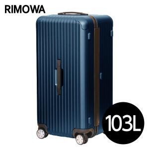 リモワ RIMOWA サルサ 103L マットブルー SALSA スポーツマルチホイール80 スーツケース 810.80.39.4 kilat