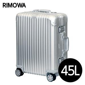 リモワ RIMOWA トパーズ 45L シルバー TOPAS マルチホイール スーツケース 923.56.00.4|kilat