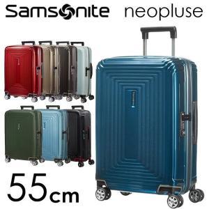サムソナイト ネオパルス スピナー 55cm メタリックカラー Samsonite Neopulse Spinner 38L 65752|kilat
