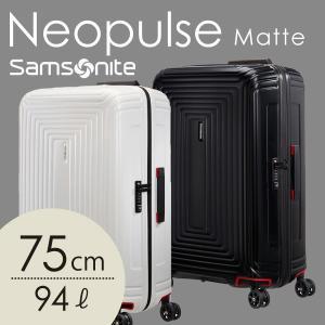 サムソナイト ネオパルス スピナー 75cm マットカラー Samsonite Neopulse Spinner 94L 65754|kilat
