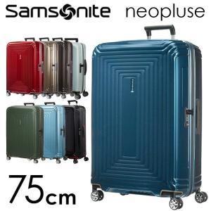 サムソナイト ネオパルス スピナー 75cm メタリックカラー Samsonite Neopulse Spinner 94L 65754|kilat