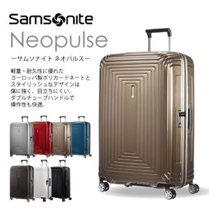 サムソナイト ネオパルス スピナー 81cm マットカラー Samsonite Neopulse Spinner 124L 65756|kilat|05