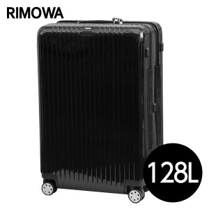 リモワ RIMOWA サルサ デラックス 128L ブラック SALSA DELUXE 3SUITER マルチホイール 830.80.50.4 kilat