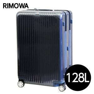 リモワ RIMOWA サルサ デラックス 128L ヨッティングブルー SALSA DELUXE 3SUITER マルチホイール 830.80.12.4 kilat