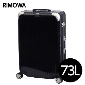 リモワ RIMOWA リンボ 73L ブラック E-Tag LIMBO ELECTRONIC TAG マルチホイール 882.70.50.5 kilat