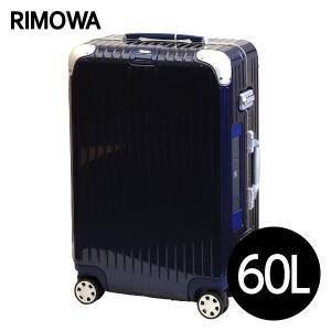 リモワ RIMOWA リンボ 60L ナイトブルー E-Tag LIMBO ELECTRONIC TAG マルチホイール 882.63.21.5|kilat