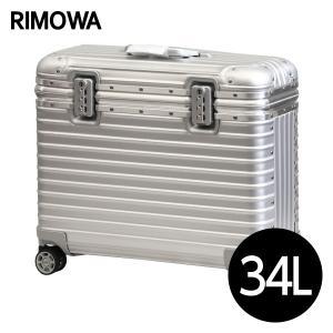 リモワ RIMOWA パイロット 34L シルバー PILOT マルチホイール 923.50.00.4|kilat