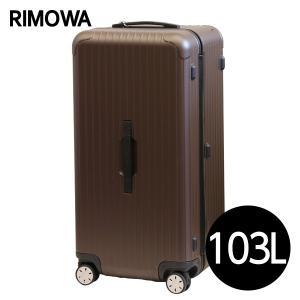 リモワ RIMOWA サルサ スポーツ 103L マットブロンズ SALSA スポーツマルチホイール 810.80.38.4 kilat