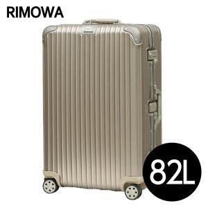 リモワ RIMOWA トパーズ チタニウム 82L チタンゴールド TOPAS TITANIUM マルチホイール 923.70.03.4|kilat