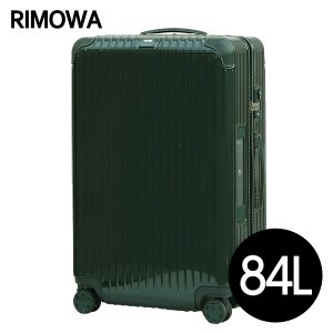 リモワ RIMOWA ボサノバ 84L ジェットグリーン/グリーン E-Tag BOSSA NOVA ELECTRONIC TAG 870.73.40.5 kilat