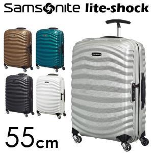 サムソナイト ライトショック スピナー 55cm Samsonite Lite-Shock Spinner 36L|kilat