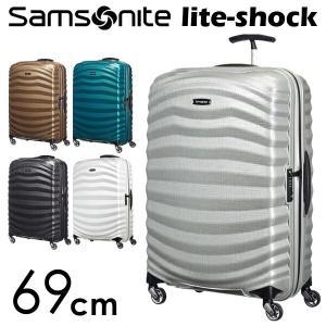 サムソナイト ライトショック スピナー 69cm Samsonite Lite-Shock Spinner 73L|kilat