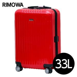 リモワ RIMOWA サルサ エアー 33L ガーズレッド SALSA AIR ウルトラライト キャビン マルチホイール スーツケース 820.52.46.4|kilat