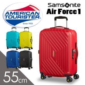 サムソナイト アメリカンツーリスター エアフォースワン 55cm American Touriste...