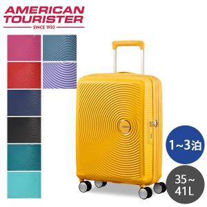 サムソナイト アメリカンツーリスター サウンドボックス 55cm American Tourister Sound Box 35L〜41L EXP|kilat