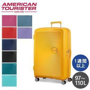 サムソナイト アメリカンツーリスター サウンドボックス 77cm American Tourister Sound Box 97L〜110L EXP|kilat