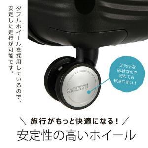 サムソナイト アメリカンツーリスター サウンドボックス 77cm American Tourister Sound Box 97L〜110L EXP|kilat|11