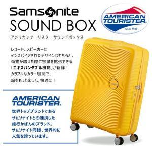 サムソナイト アメリカンツーリスター サウンドボックス 77cm American Tourister Sound Box 97L〜110L EXP|kilat|07