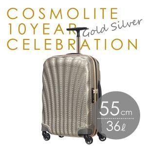 サムソナイト コスモライト3.0 スピナー 55cm ゴールドシルバー Samsonite Cosmolite 3.0 Spinner 36L|kilat