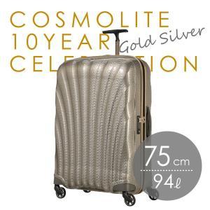 サムソナイト コスモライト3.0 スピナー 75cm ゴールドシルバー Samsonite Cosmolite 3.0 Spinner 94L|kilat