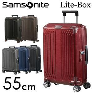 サムソナイト ライトボックス スピナー 55cm Samsonite Lite-Box Spinner 38L 79297|kilat