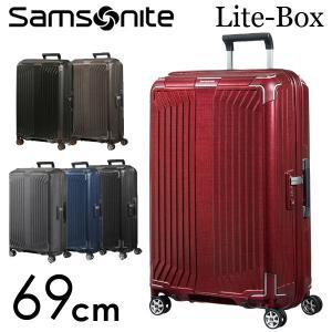 サムソナイト ライトボックス スピナー 69cm Samsonite Lite-Box Spinner 75L 79299|kilat