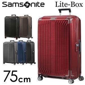 サムソナイト ライトボックス スピナー 75cm Samsonite Lite-Box Spinner 100L 79300