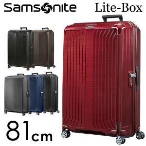 サムソナイト ライトボックス スピナー 81cm Samsonite Lite-Box Spinner 124L 79301|kilat