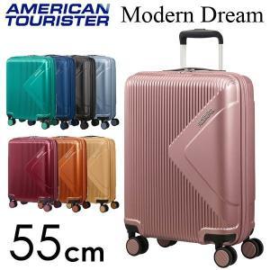 サムソナイト アメリカンツーリスター モダンドリーム 55cm American Tourister Modern Dream 35L|kilat